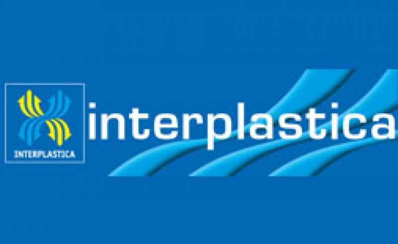 نمایشگاه صنعت پلاستیک مسکو (Interplastica)   - روسیه