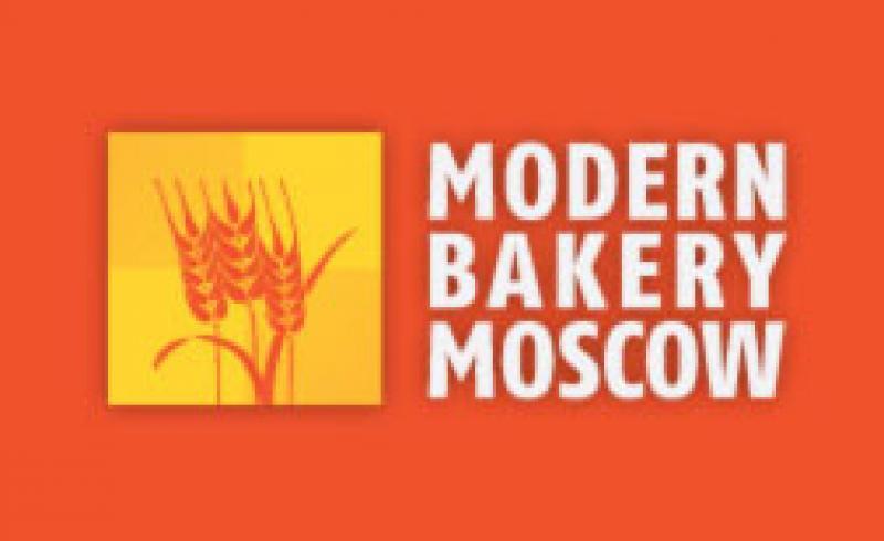 نمایشگاه نان و شیرینی مسکو - روسیه