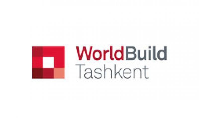 نمایشگاه صنعت ساختمان (UzBuild)  - ازبکستان