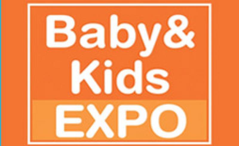 نمایشگاه کودک و نوزاد توکیو  - ژاپن