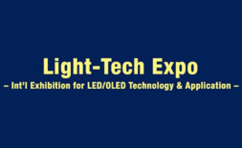 نمایشگاه فناوری نورپردازی  (Light-Tech) توکیو  - ژاپن