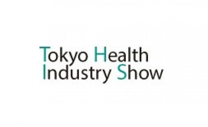 نمایشگاه صنعت سلامت توکیو (THIS) - ژاپن