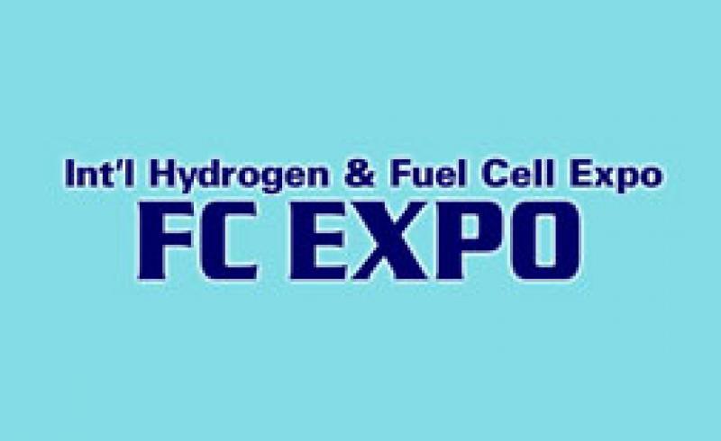 نمایشگاه پیل سوختی توکیو (FC Expo)  - ژاپن
