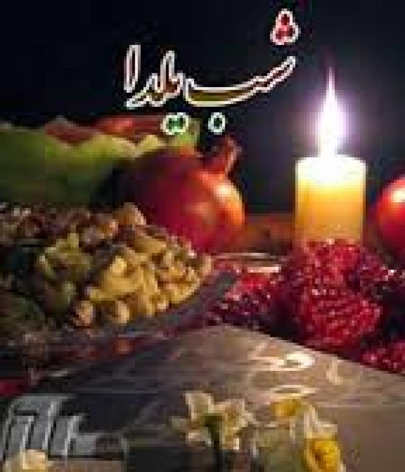 جشن شب یلدا (96)