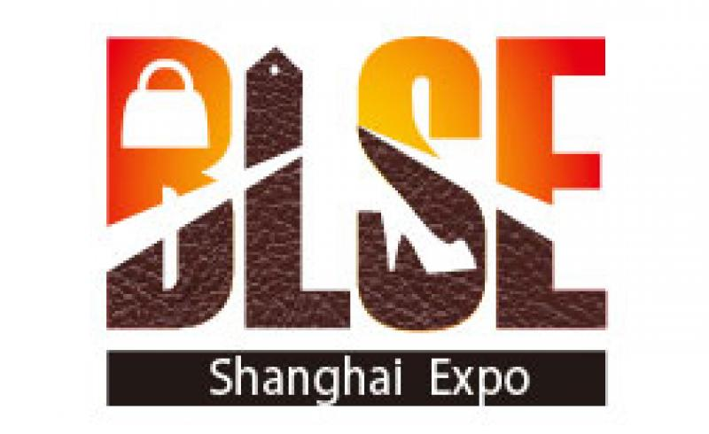نمایشگاه کیف و کفش چرم شانگهای (BLSE)  - چین