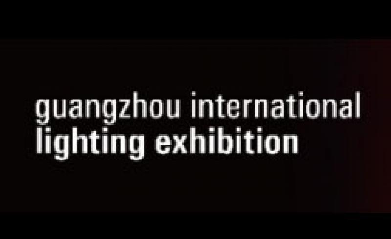 نمایشگاه برق و روشنایی گوانگجو چین