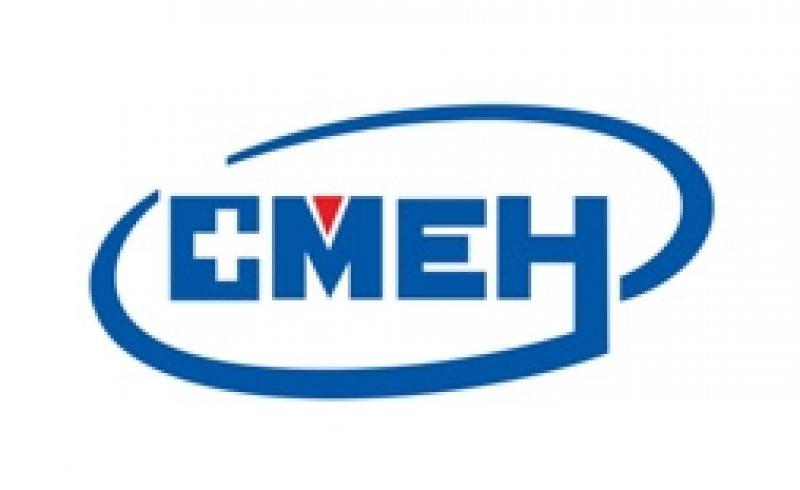 نمایشگاه تجهیزات پزشکی شانگهای (CMEH) - چین