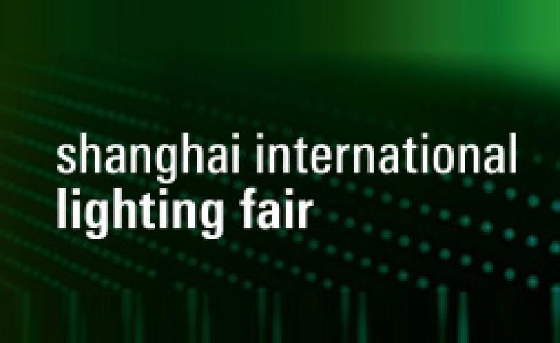 نمایشگاه برق و روشنایی شانگهای چین