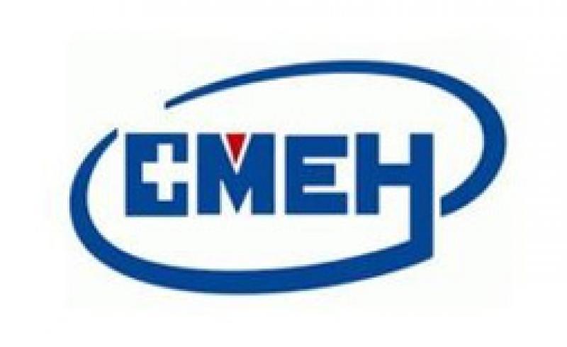 نمایشگاه تجهیزات پزشکی پکن (CMEH)  - چین