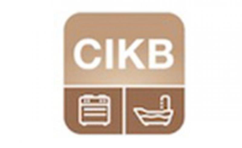 نمایشگاه حمام و آشپزخانه شانگهای (CIKB) - چین