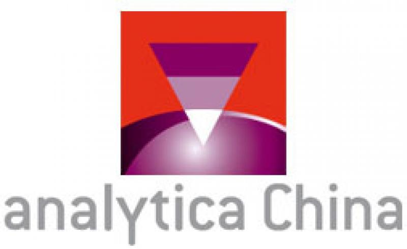 نمایشگاه تجهیزات آزمایشگاهی شانگهای (Analytica China)  - چین