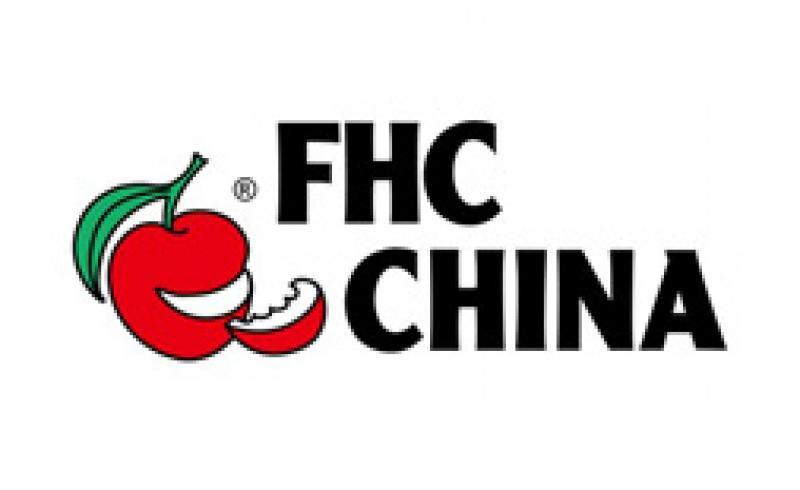 نمایشگاه صنایع غذایی و هتلداری شانگهای (FHC China)   - چین