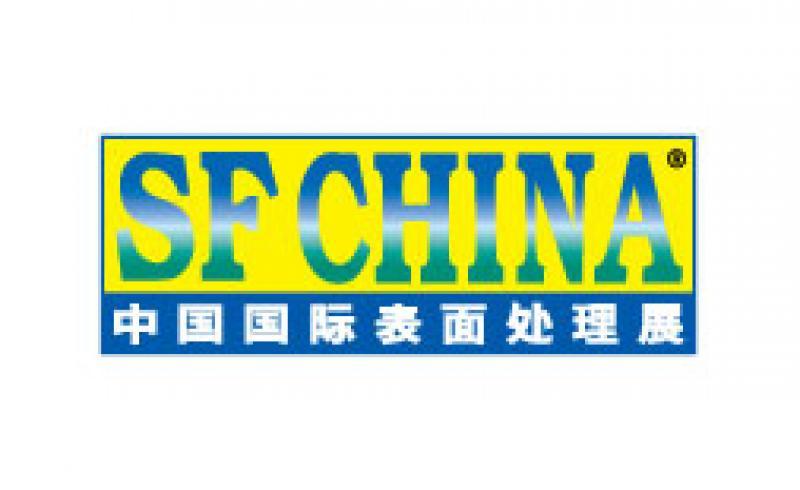 نمایشگاه آبکاری و رنگ شانگهای (SFCHINA) چین