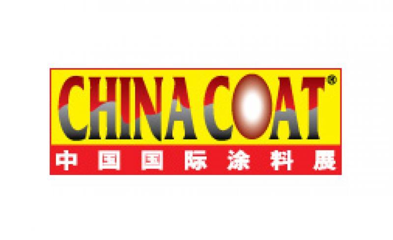نمایشگاه رنگ و پوشش (Chinacoat)  - چین