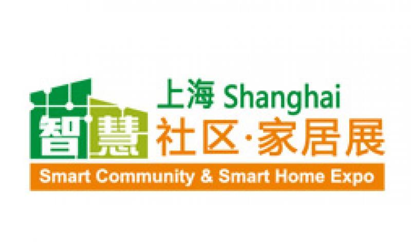 نمایشگاه بین المللی جامعه هوشمند و خانه های هوشمند شانگهای  - چین