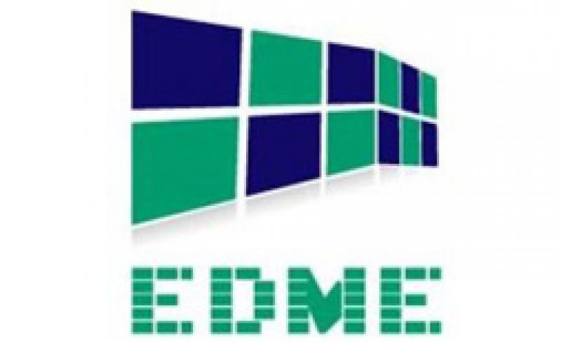 نمایشگاه مصالح ساختمانی شانگهای (EDME)  - چین
