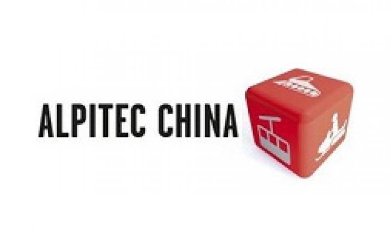 نمایشگاه کوهنوردی و ورزشهای زمستانی پکن (Alpitec)   - چین