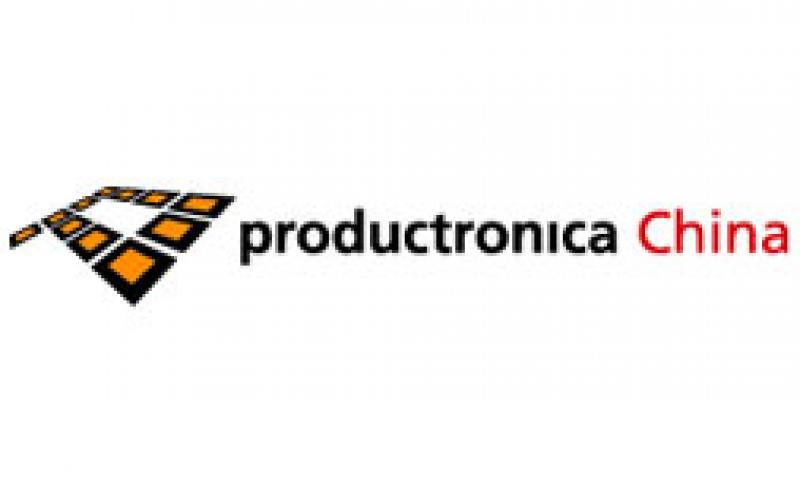 نمایشگاه محصولات الکترونیکی چین (Productronica China) - چین