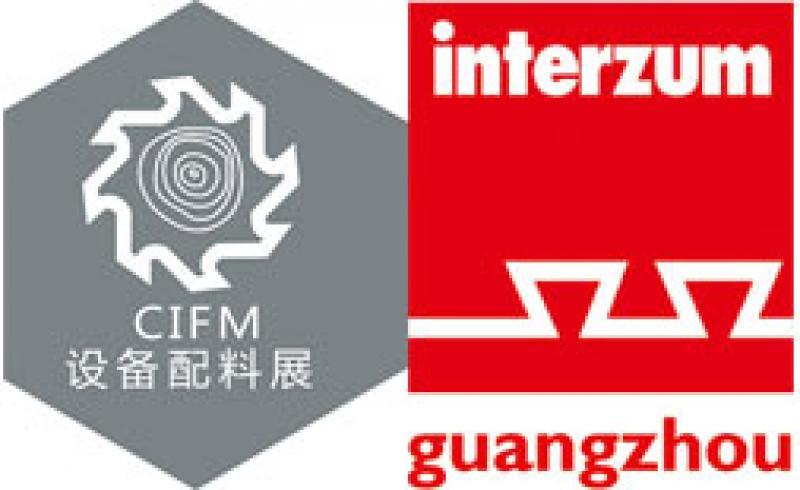 نمایشگاه مبلمان منزل و طراحی داخلی گوانگجو   - چین