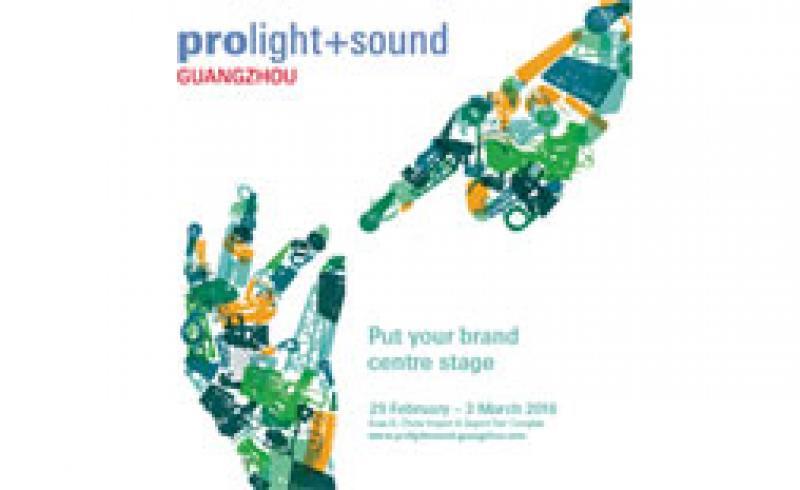 نمایشگاه نور و صدا گوانگجو - چین