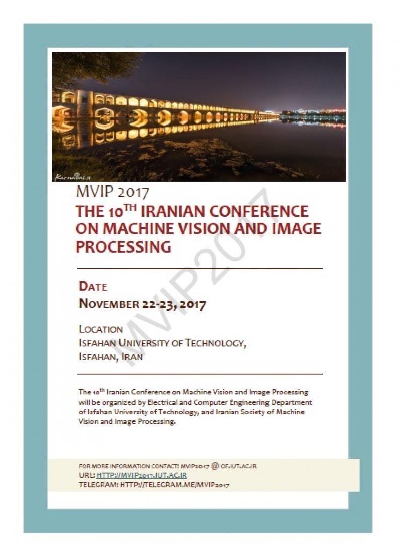 دهمین کنفرانس بینائی ماشین و پردازش تصویر ایران