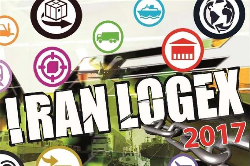 نمایشگاه لجستیک، زنجیره تامین و توزیع ایران (Iran Logex) - تهران 96