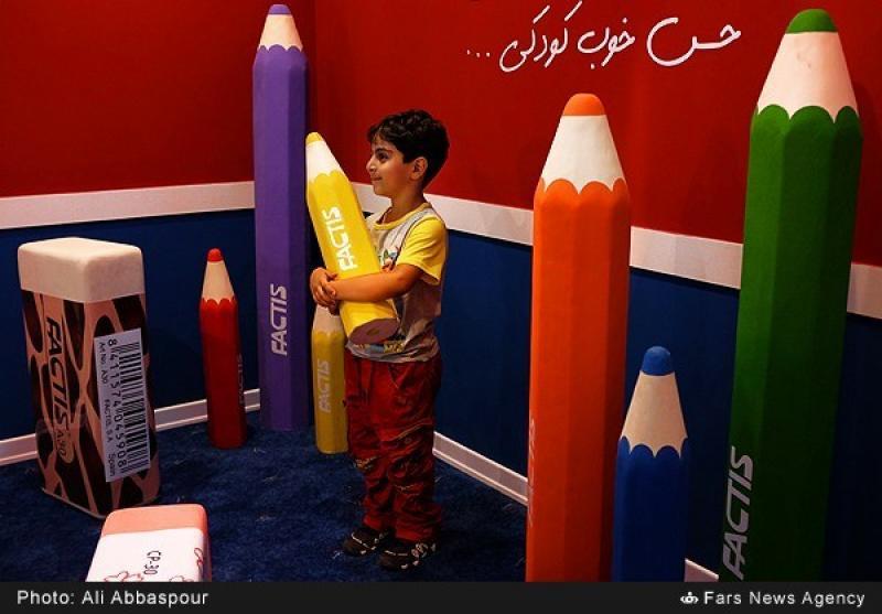 نمایشگاه لوازم تحریر، اداری و تجهیزات مهندسی - تهران