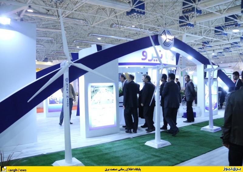 نمایشگاه تخصصی آب ، برق و انرژی های تجدید پذیر - کرمان