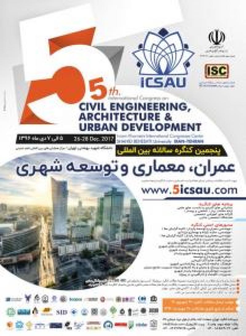 پنجمین کنگره بین المللی عمران ، معماری و توسعه شهری، با مجوز وزارت علوم، نمایه شده درISC