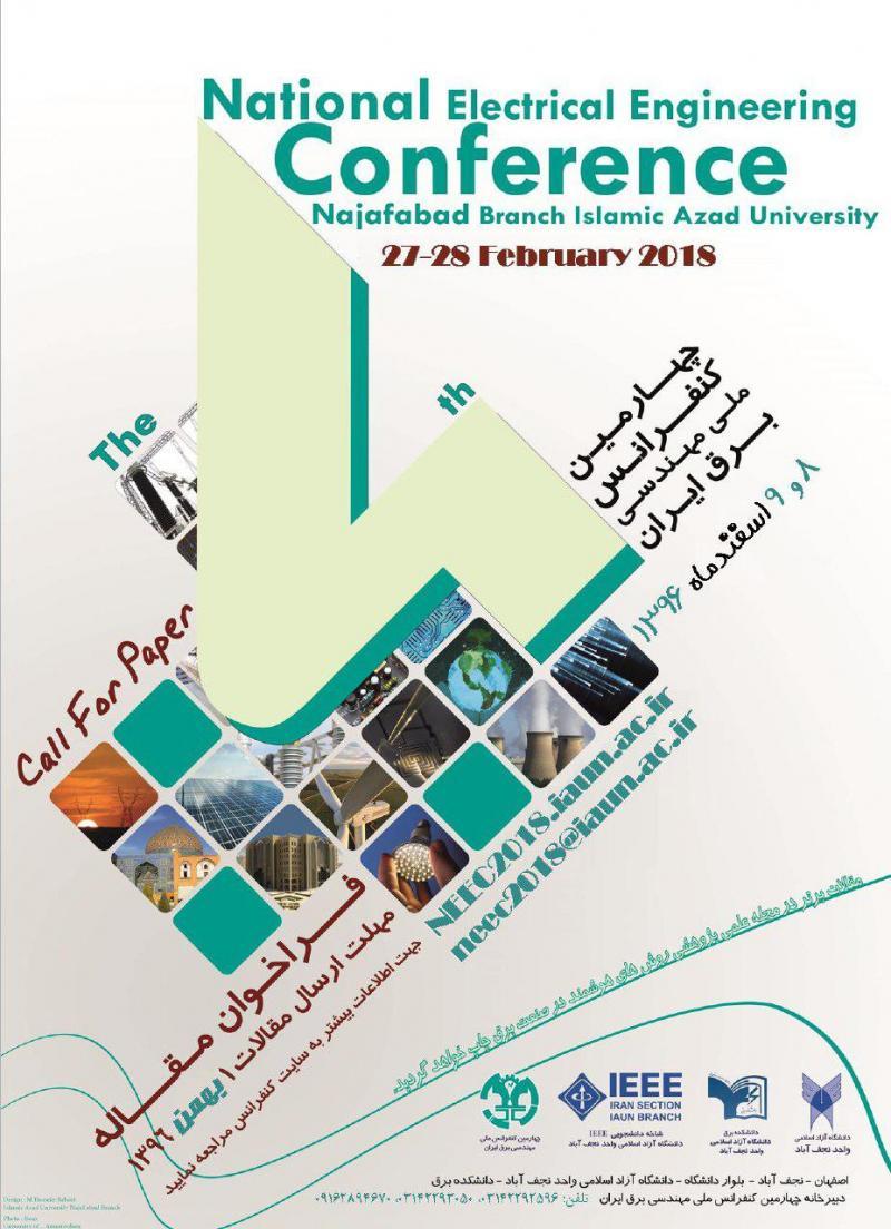 چهارمین کنفرانس ملی مهندسی برق ایران - 96