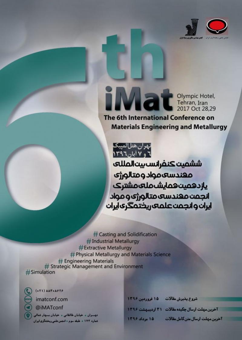 ششمین کنفرانس بین المللی مهندسی مواد و متالورژی - 96