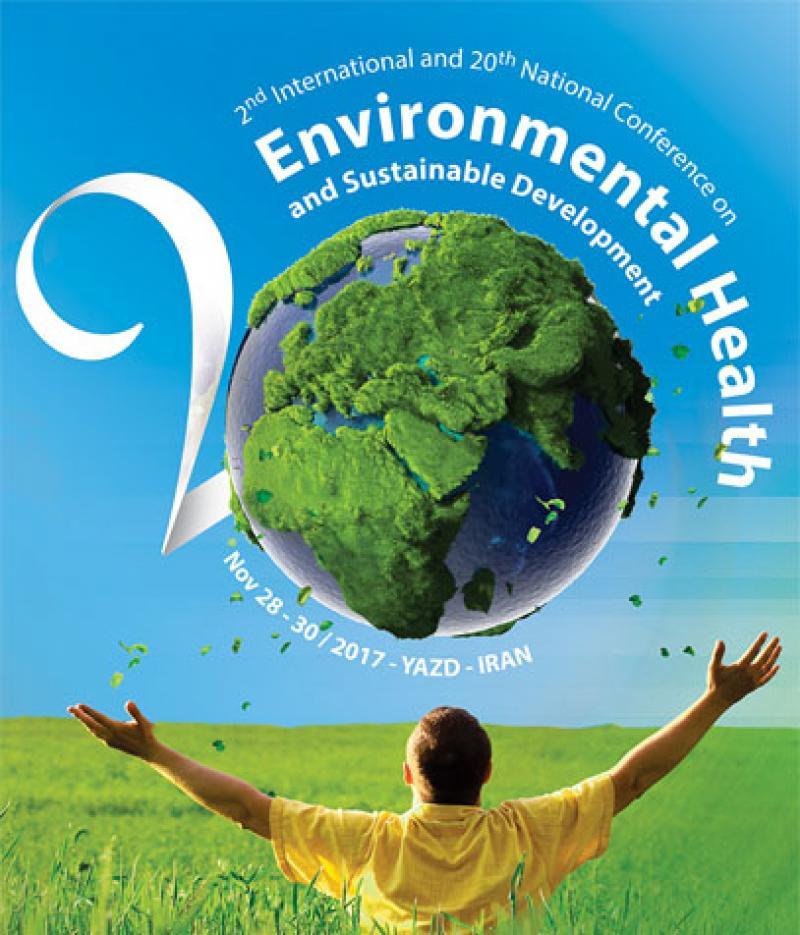 بیستمین همایش ملی و دومین همایش بین المللی بهداشت محیط و توسعه پایدار