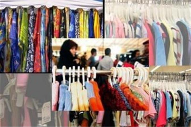 نمايشگاه لباس و پوشاك،صنعت نساجي و منسوجات ؛اراک - 96