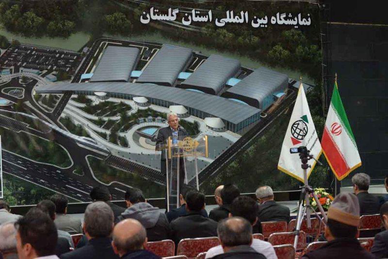 اولین نمایشگاه تخصصی چرم و صنایع وابسته - استان گلستان