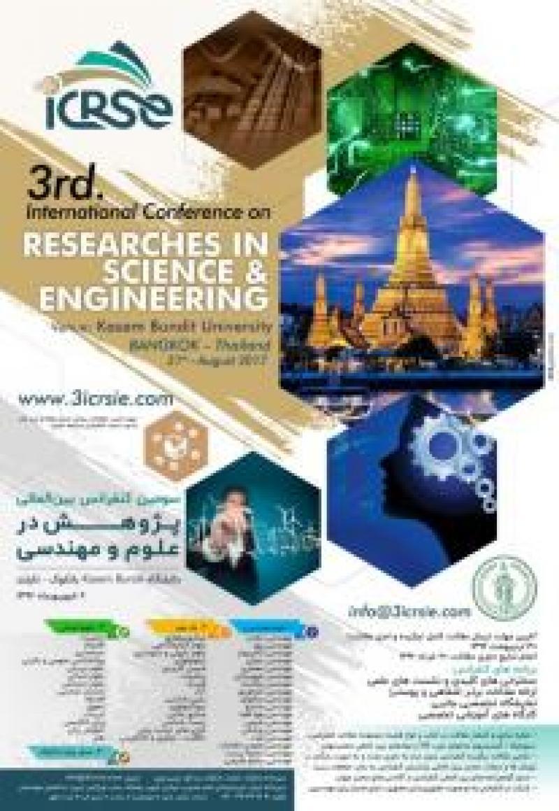 سومین کنفرانس بین المللی پژوهش در علوم و مهندسی ؛بانکوک - 96
