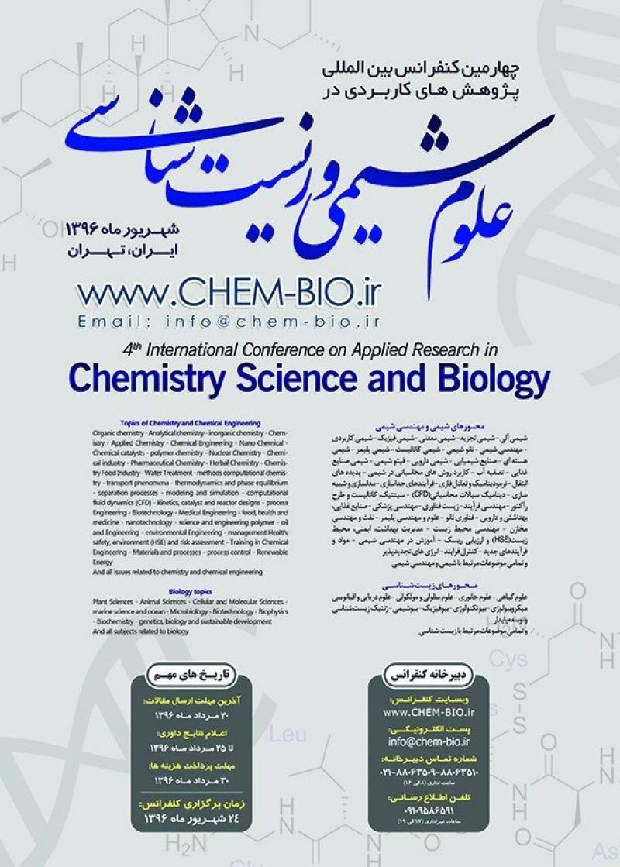 چهارمین کنفرانس بین المللی پژوهشهای کاربردی در علوم شیمی و زیست شناسی - 96