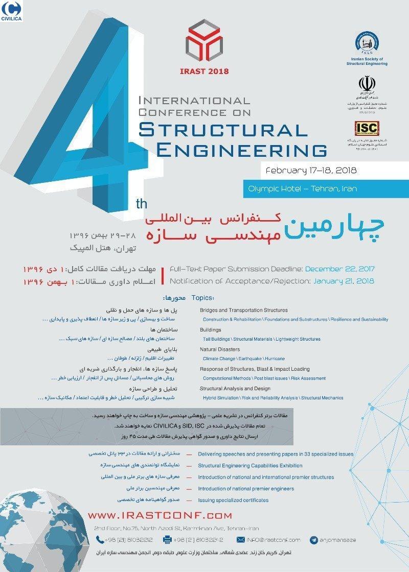چهارمین همایش بین المللی مهندسی سازه - 96