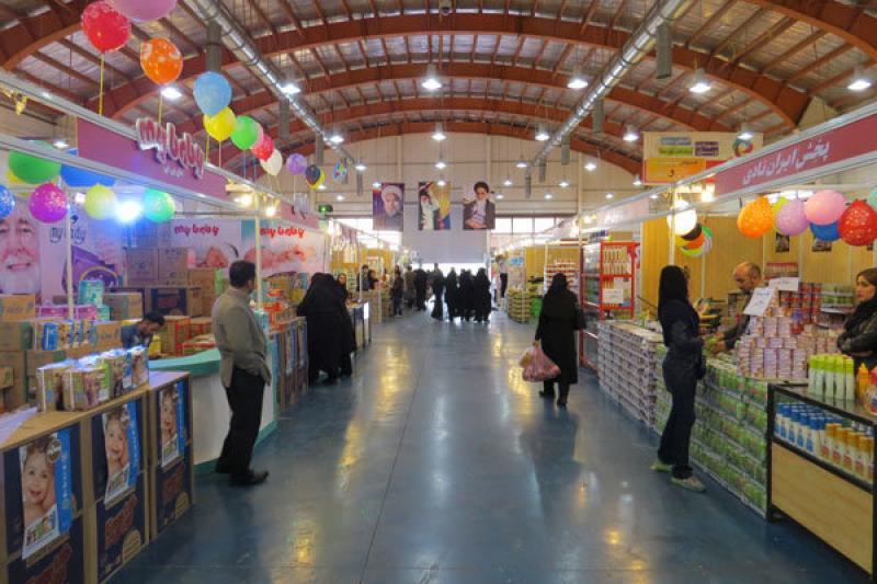 نمایشگاه مواد شوینده -آرایشی و بهداشتی - قزوین 96