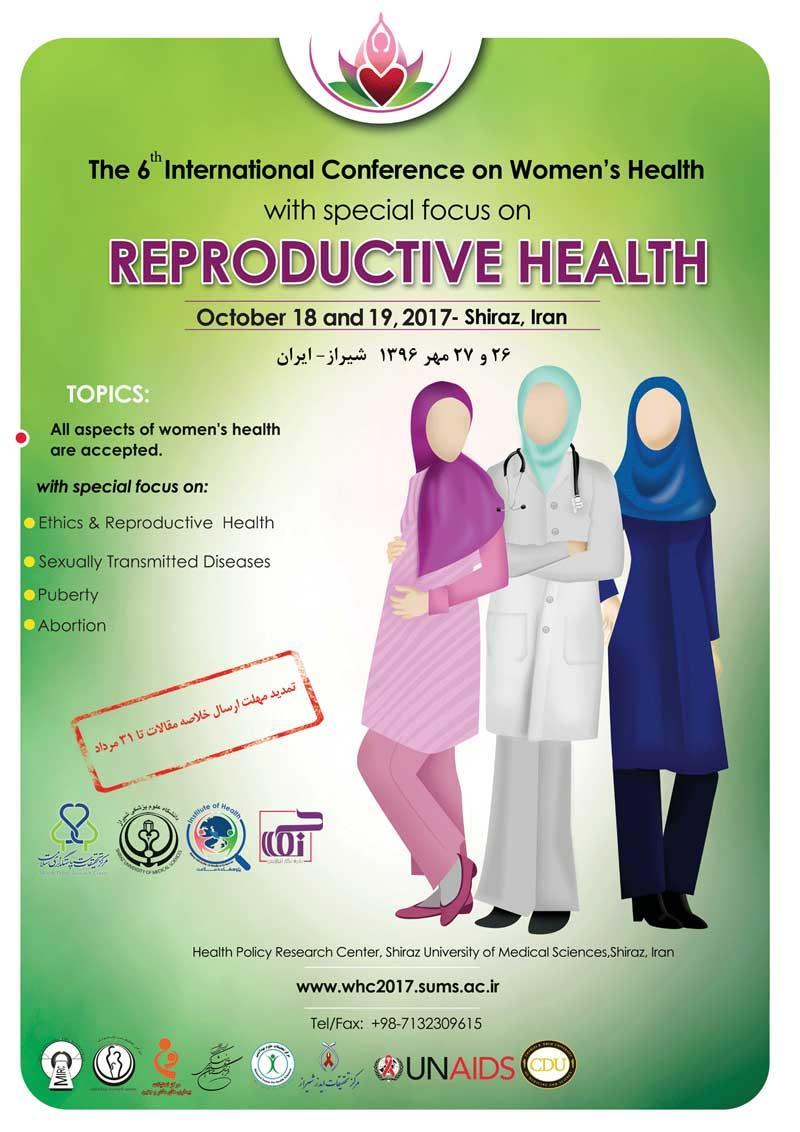 ششمین کنگره بین المللی سلامت زنان و زایمان 96