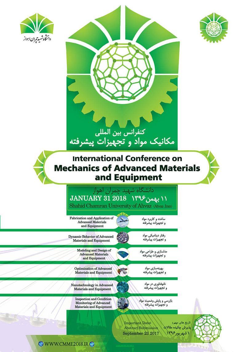 اولین کنفرانس بینالمللی مکانیک مواد و تجهیزات پیشرفته - 96