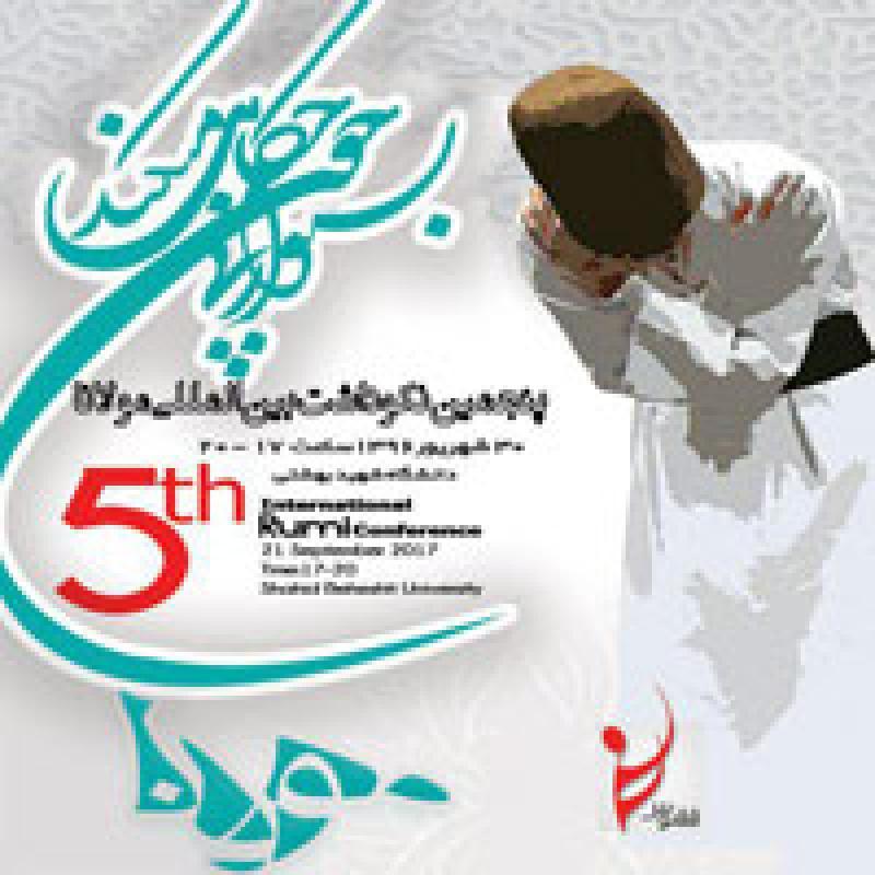 پنجمین نکوداشت بین المللی مولانا - 96