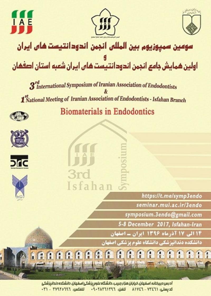 سومین سمپوزیوم بین المللی انجمن اندودانتیست های ایران - 96