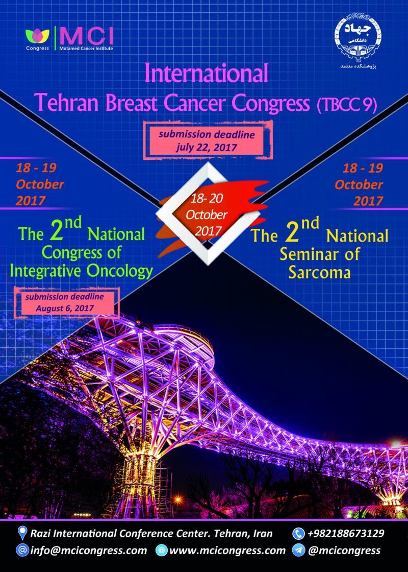 دومین کنگره ملی طب فراگیر در سرطان - 96