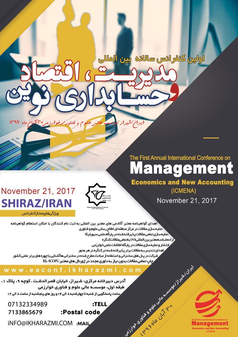 اولین کنفرانس سالانه بین المللی مدیریت، اقتصاد و حسابداری نوین - 96