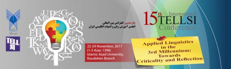 پانزدهمین کنفرانس بین المللی انجمن آموزش زبان و ادبیات انگلیسی ایران - 96