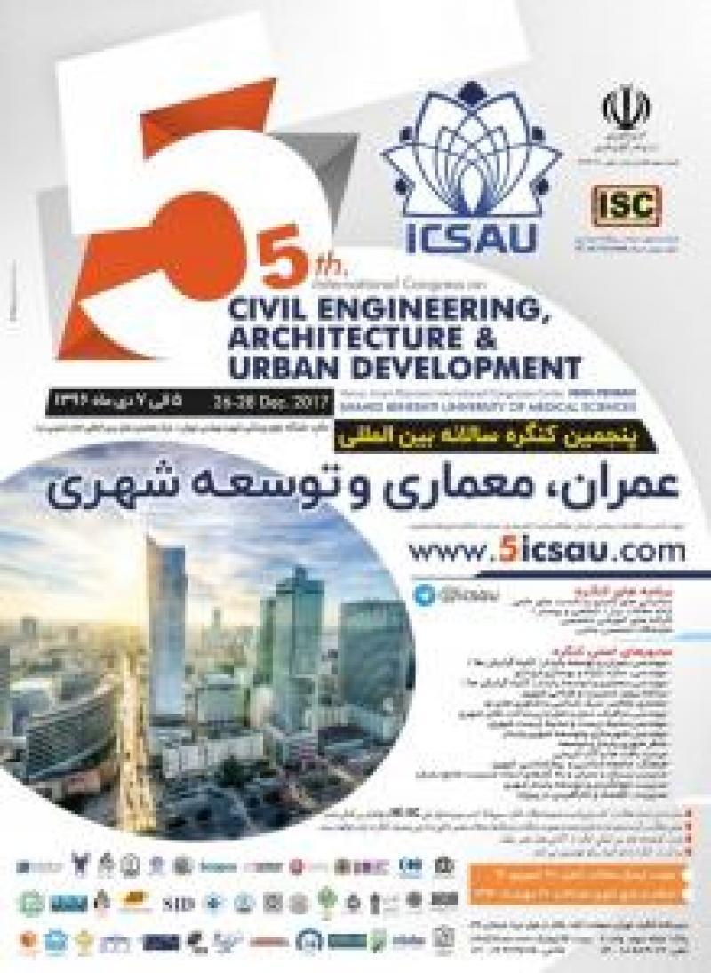 پنجمین کنگره سالانه بین المللی عمران، معماری و توسعه شهری - 96