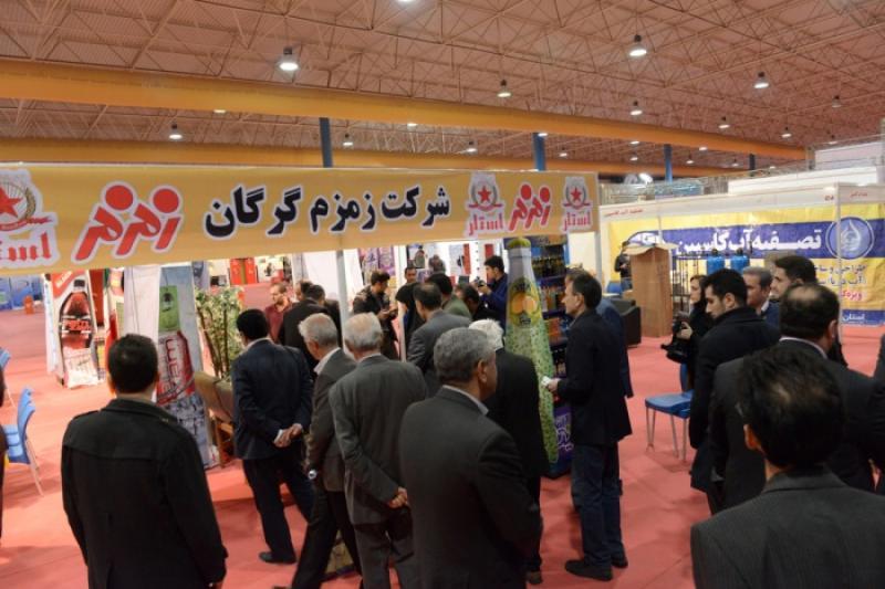دومین نمایشگاه تخصصی صنایع غذائی ،فرآورده های لبنی و پروتئینی(حلال)و ماشین آلات وابسته گلستان - 96
