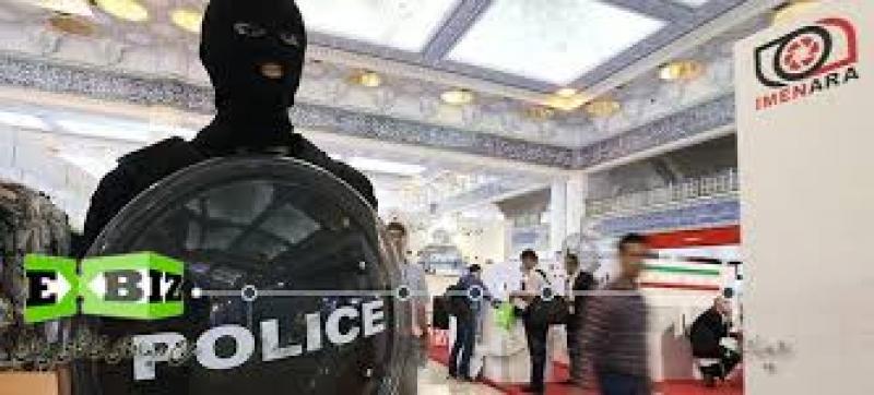 پانزدهمین نمایشگاه بین المللی لوازم و تجهیزات پلیسی، ایمنی و امنیتی ؛تهران - 96