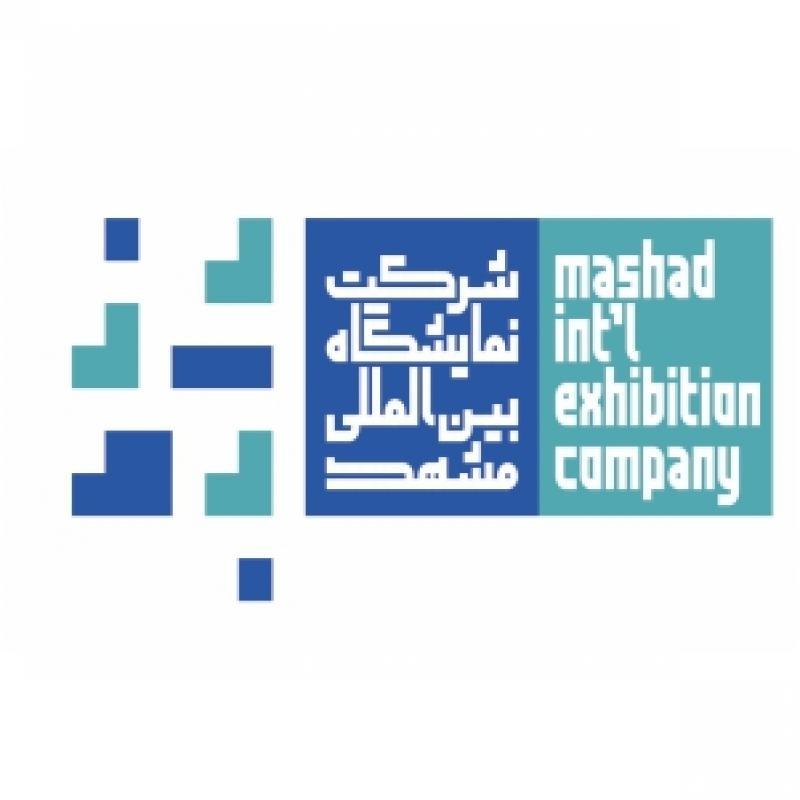 دوازدهمین نمایشگاه بین المللی تخصصی صنایع لاستیک و پلاستیک  - مشهد