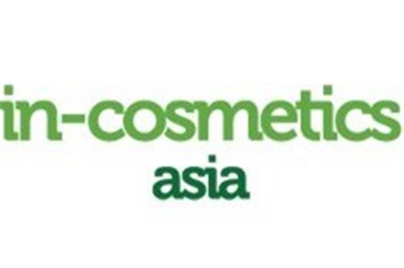 تور نمایشگاه لوازم آرایشی و بهداشتی بانکوک (In-Cosmetics Asia) - 96